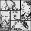Пять сатириков-1