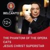 The Phantom of the Opera. Cats. Jesus Christ Superstar