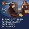 Piano day 2020. Виртуозы рояля: Лист, Шопен, Рахманинов