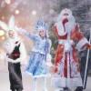 Чудеса Деда Мороза