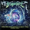 DRAGONFORCE/UK