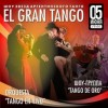 """Шоу Аргентинского танго """"El Gran Tango"""""""