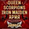 Легендарные хиты группы Iron Maiden. Небеса с симфоническим оркестром
