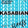 Kasabian + Slaves (специальные гости)