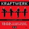 Kraftwerk. 3D концерт 2018