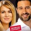 Антон и Виктория Макарские. Живой концерт На Бис!