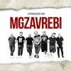 MGZAVREBI. Хронология