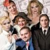Невеста для банкира