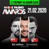 Премия «Новое Радио Awards»