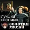 Русский роман