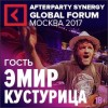 Afterparty Synergy Global Forum