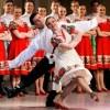 Балет Игоря Моисеева «Танцы славянских народов»
