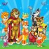 Царь зверей Лисёнок