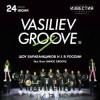 VASILIEV GROOVE - Шоу барабанщиков №1 в России