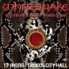 Whitesnake. The Flesh & Blood Tour