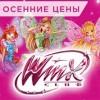 Фей - Феерия Winx