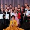 Концертная программа Юные таланты России