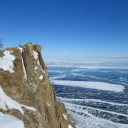 Выставка «Зимний Байкал» фотографии