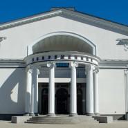 Театр «Современник» фотографии