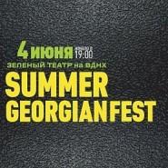 Summer Georgian Fest 2016 фотографии