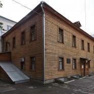 Московский государственный музей С.А. Есенина  фотографии