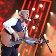 Концерт Леонида Агутина 2021 фотографии