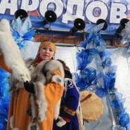 Этно-Старый Новый Год в МУЗЕОНЕ фотографии