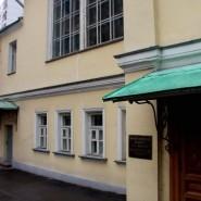 Музей-мастерская А.С. Голубкиной фотографии