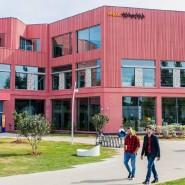 Инновационно-образовательный комплекс «Техноград» фотографии