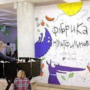 «Фабрика мультфильмов» в Музее Москвы 2018 фотографии