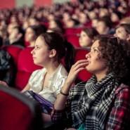 Бесплатные кинопоказы в Международный женский день 2017 фотографии