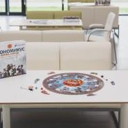 Серия турниров по игре «Экономикус. Биржа торгов» фотографии