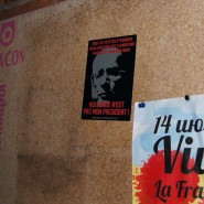 День Франции на «Флаконе» фотографии