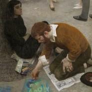 Выставка «Гелий Коржев» фотографии