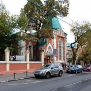 Государственный центральный театральный музей имени А.А. Бахрушина фотографии