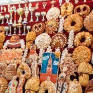 XIII окружной праздник «День хлебопека» фотографии