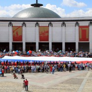 День Флага в Парке Победы 2018 фотографии