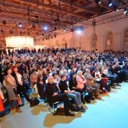 Московский культурный форум 2016 фотографии