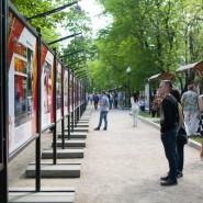 Выставка «Театры мира в Москве. Страницы Чеховского фестиваля» фотографии