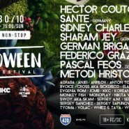 Halloween music festival 2016 фотографии