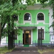 Музейно-выставочный центр «Дача» фотографии