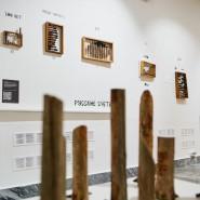 Выставка «Русский двоичный код 2020» фотографии