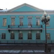 Мемориальная квартира А.С. Пушкина на Арбате фотографии
