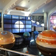 Выставка «Геология Земли и Луны» фотографии