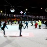 Открытие зимнего сезона в парке «Красная Пресня» 2017 фотографии