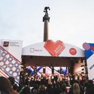 Благотворительный фестиваль «Добрая Москва 2017» фотографии