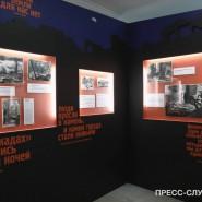 Мультимедийная выставка «#МыСталинград» фотографии