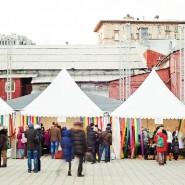 День народного единства в парках Москвы 2018 фотографии