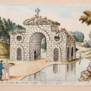 Выставка «Монумент садов Богородицких…» фотографии