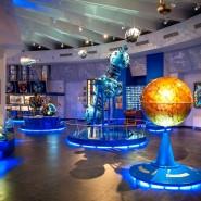 Онлайн-путешествие со Звездочетом в Московском Планетарии 2020 фотографии
